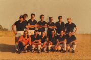 21-n-c-anni-80-torneo-dei-bar